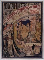 Les Joyeuses commères de Paris de MM. Catulle Mendes et Georges Courteline... (Métivet Lucien) - Muzeo.com