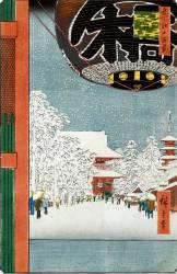 Kinryuzan Temple at Asakusa (Hiroshige Utagawa) - Muzeo.com