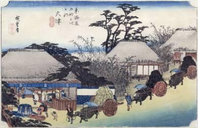 The Teahouse at the Spring, Otsu (Hiroshige Utagawa) - Muzeo.com