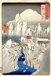 Views of Mount Haruna in the Snow (Hiroshige Utagawa) - Muzeo.com
