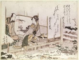 Woman and man (Hokusai) - Muzeo.com