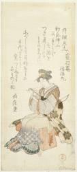 Woman repairing a bow (Hokusai) - Muzeo.com