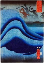 The revenge of the ghosts of the Taira warriors (Utagawa Kuniyoshi) - Muzeo.com