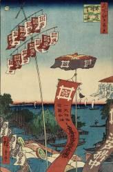 Kanasugi Bridge, Shibaura (Hiroshige) - Muzeo.com
