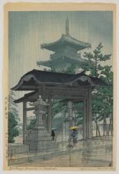 Zentsuji Temple in Shikoku, 1937 (Kawase Hasui) - Muzeo.com
