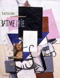 Composition with Mona Lisa (Kazimir Malevitch) - Muzeo.com