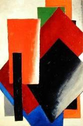 151391 (Popova Lyubov) - Muzeo.com
