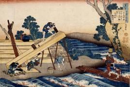 Bridge Construction (Hokusai) - Muzeo.com
