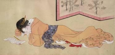Slepping Prostitute (Shunei Katsukawa) - Muzeo.com