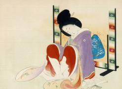 A Japanese Woman reading (anonyme) - Muzeo.com