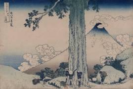 Mishima Pass in Kai Province. Koshu Mishima-goe (Hokusai) - Muzeo.com