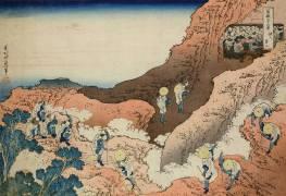Fugaku sanjurokkei. Shojin tozan (Hokusai) - Muzeo.com