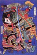 The Kengoro warrior (Hokusai) - Muzeo.com