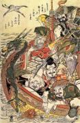 Japanese mythology: