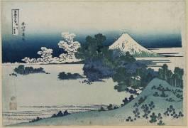 Shichiri beach in Suruga Province (Hokusai) - Muzeo.com
