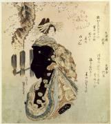 spring walk (Hokusai) - Muzeo.com