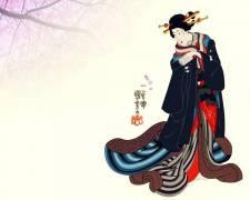 Shimabara oiran or courtesan Kashiwagi (Utagawa Kuniyoshi) - Muzeo.com