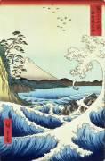 View from Satta Suruga Province (Hiroshige) - Muzeo.com