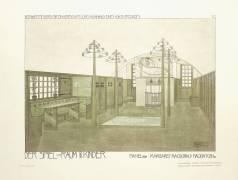 Nursery (Charles Rennie Mackintosh) - Muzeo.com