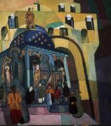 At the Church of Our Lady of Iberia (Aristarkh Lentulov) - Muzeo.com
