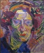 Portrait of a Woman (Umberto Boccioni) - Muzeo.com