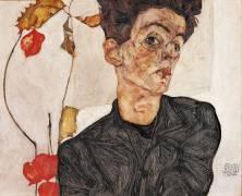 Self-Portrait with Fruit (Schiele Egon) - Muzeo.com