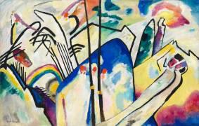 92456 (Wassily Kandinsky) - Muzeo.com