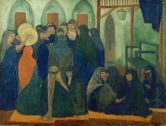 Fête arabe (Bernard Emile) - Muzeo.com
