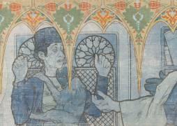 Sans titre (Alfons Mucha) - Muzeo.com
