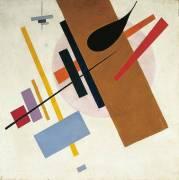 Suprematism/Supremus (Kazimir Malevitch) - Muzeo.com