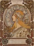 Zodiac, Grand Bazar & Nouvelles Galeries (Alfons Mucha) - Muzeo.com